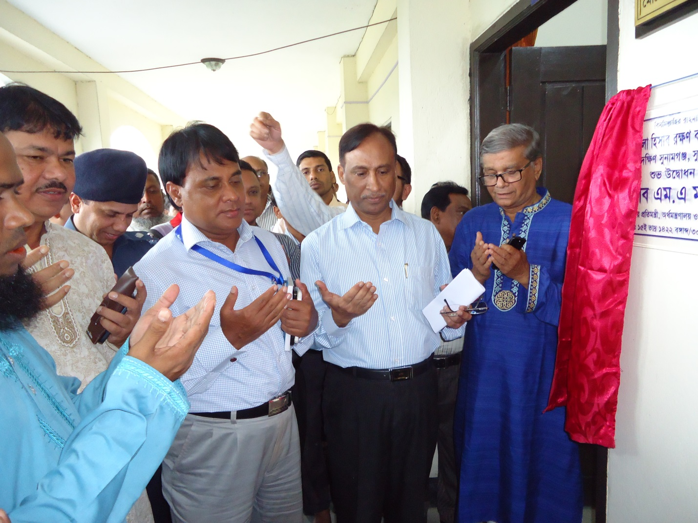 Inauguration of Accounts Office_1.jpg